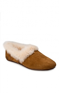 Ladies UGG Kendyl Slipper