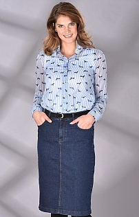 Denim Back Vent Skirt